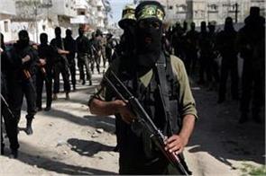 us expressed concern over safe havens found militant groups in pak