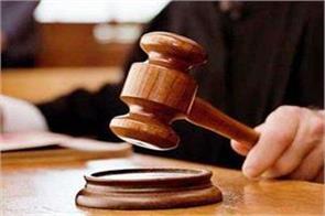 hearing on supreme court on muzaffarpur case