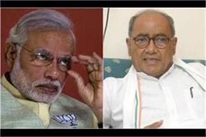 modi should be a man and follow the continuous decline in gdp digvijay singh
