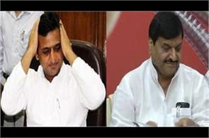 shivpal can leave sp will create socialist secular front