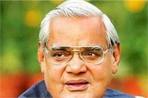 mahayodhada of politics atal bihari vajpayee