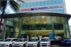 maruti suzuki sales decline in july