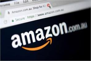 amazon decides to set up servers in india