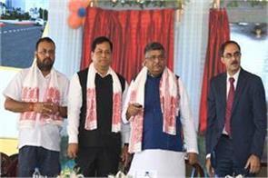 ravi shankar prasad interrupting to assam cm