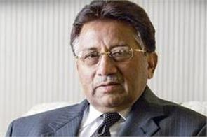 interpol rejected request for parvez musharraf s arrest