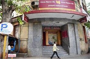 pnb on top of digital transactions