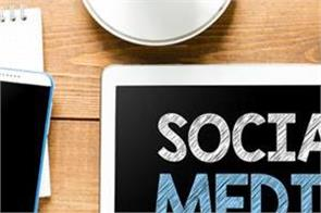 make your career in social media