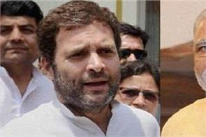 rahul request to pm modi declare floods in kerala national disaster