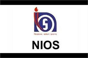 nios 2019 apply for 31st session for academic session