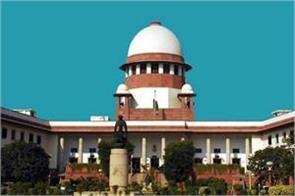 supreme court sent notices to state and central government