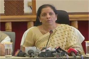 during the press conference flung the defense minister nirmala sitharaman