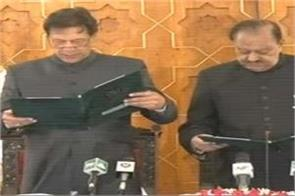when imran khan was stuck while taking an oath sorry said watch video