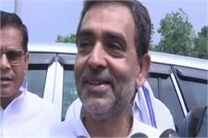 kushwaha give clarification on her statement