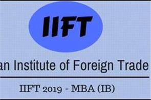 iift mba ib registration 2019 21 begins