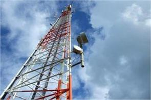 idea of spectrum auction in the telecom department