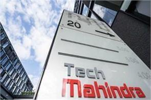 tech mahindra will hire 4 000 freshers in next three quarters