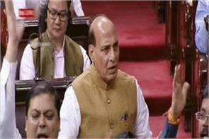 sc st bill will pass in this session rajnath singh