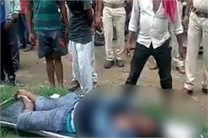 dead body of son of jdu mla found on railway track