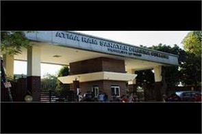 arsd college runs dowry drive for kerala