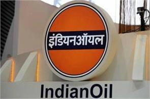 indian oil corporation limited  job salary candidate