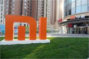 in the case of selling mobile xiaomi beat samsung