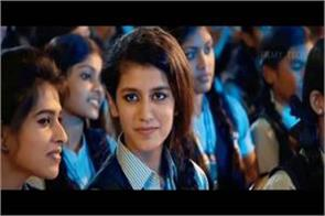 priya prakash reat relief from the supreme court
