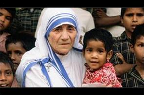 mother teresa birth anniversary rare photographs of her