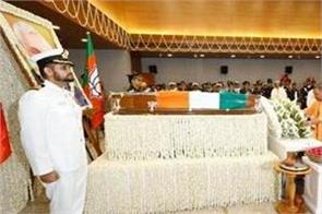 upa will create memorial in up upa can pass in the cabinet proposal