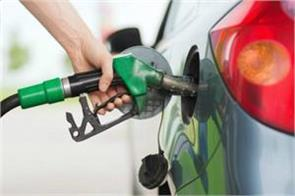 today price of oil increased petrol 38 and diesel 29 paise expensive