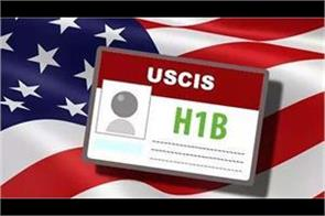 usa prohibits premium processing of extended h 1b visa