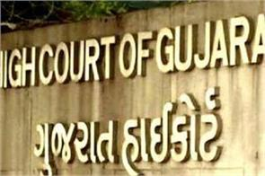 gujarat high court income tax returns mr shah ay kogji