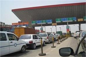 fastag will not allow break of vehicles on toll plaza