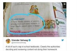 virender sehwag twwets about a text book family
