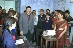 commissioner inspected the state college intermediate