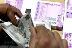 government employees to get gifts today