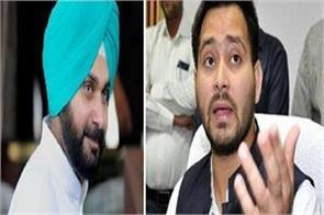 hearing on case filed against navjot singh sidhu and tejashwi
