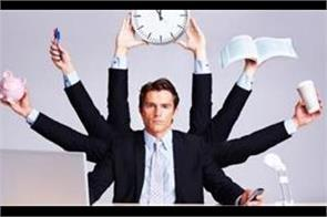 how accurate is it to give extra time in office