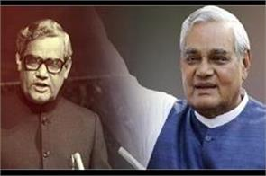 atal bihari trending top on twitter in pakistan