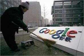 google secret mission  in china s market