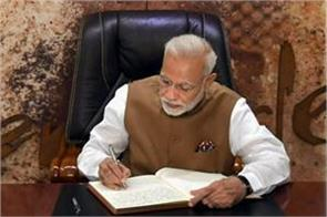 pm modi sent an invitation to imran khan pak foreign minister qureshi