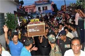 the body of martyr reached in the native village