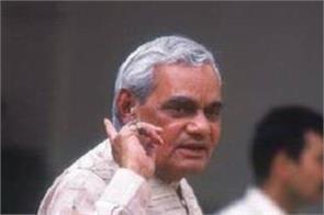 economic reformers were atal bihari vajpayee