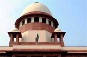 supreme court order audit to religious places