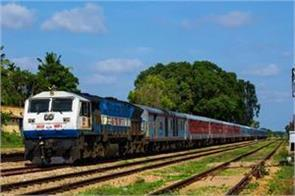 railway passengers get new options for payment
