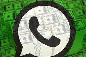 whatsapp to start charging business users for messages