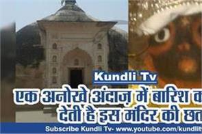 jagannath temple behta kanpur