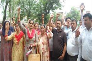 protest against annual fee in kathua