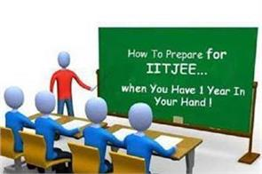 iit coaching now free new gift given to students by the government