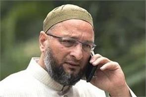 owaisi says pm modi and rahul gandhi are singles