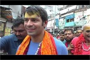 bring pratap who came to visit kashi temple said that if you meet